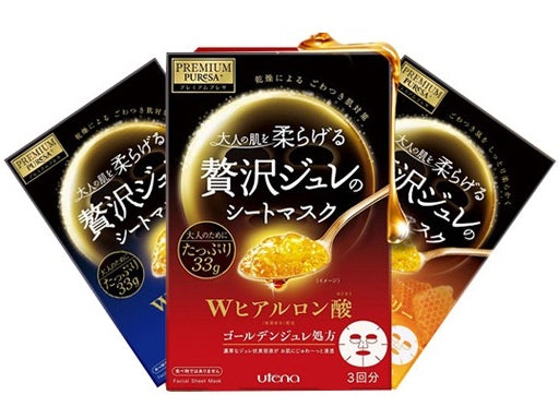 Utena Premium Puresa Facial Sheet Mask Collagen 33g×3pcs (Blue)