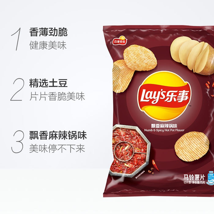 Lay's Potato Chips Hot-spicy Hotpot Flavor 70g