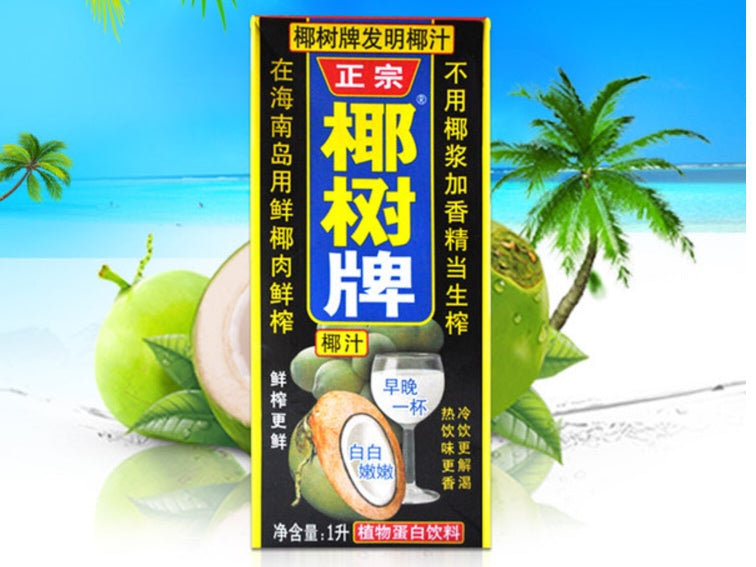 Coconut Juice 1L
