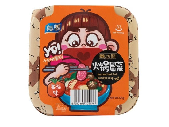 YUMEI Self-heating Instant Hotpot Tomato Soup 425g