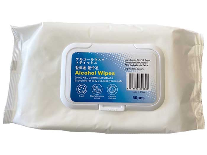 Alcohol Wipes 50pcs