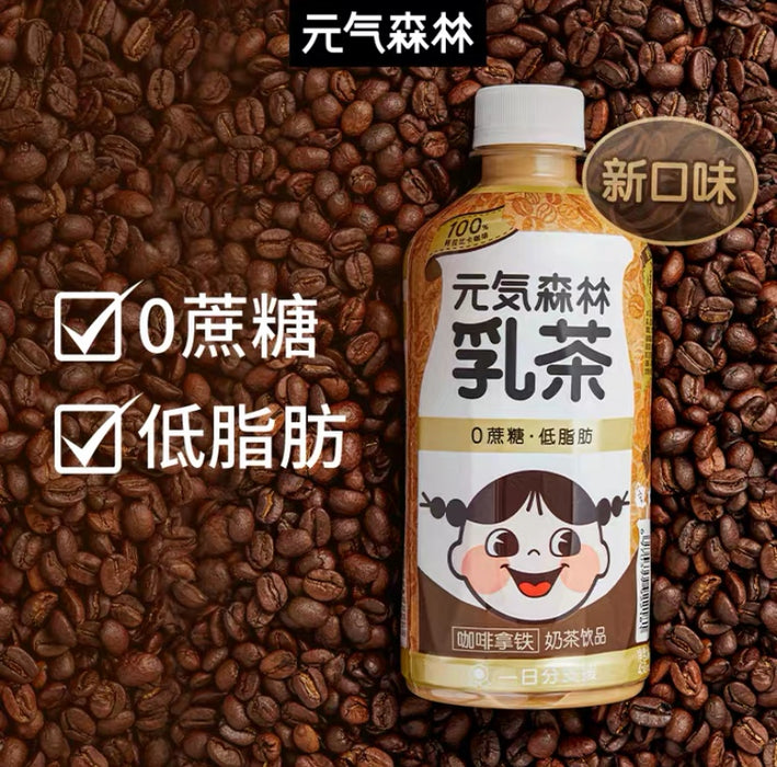 QI Milk Tea Coffee Latte Flavor 450ml