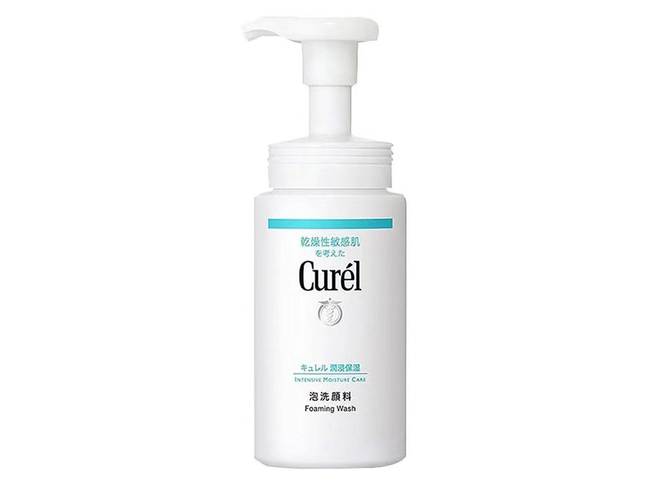 Kao Curel Cleanser for Dry Skin 150ml