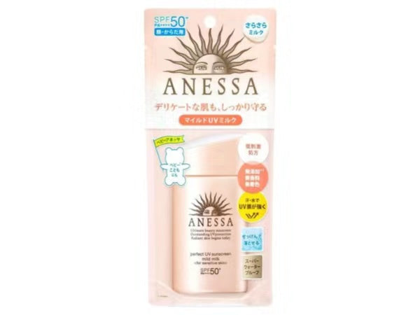 Anessa Sunscreen for Sensitive Skin 60ml