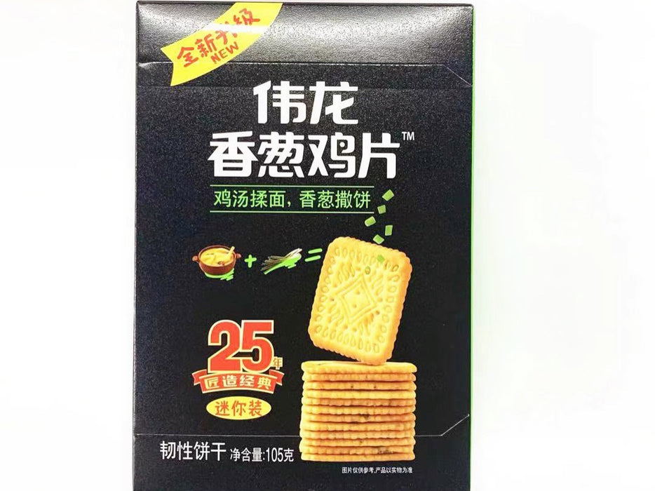 V-LOONG Biscuits Chicken Flavor 105g