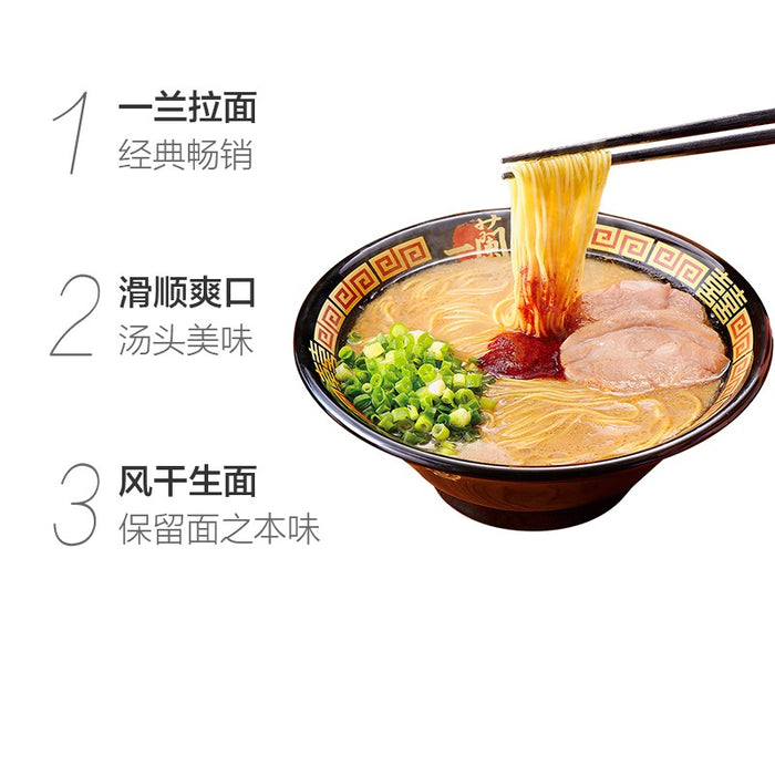 Dry Noodle Ramen Japanese Style 258g