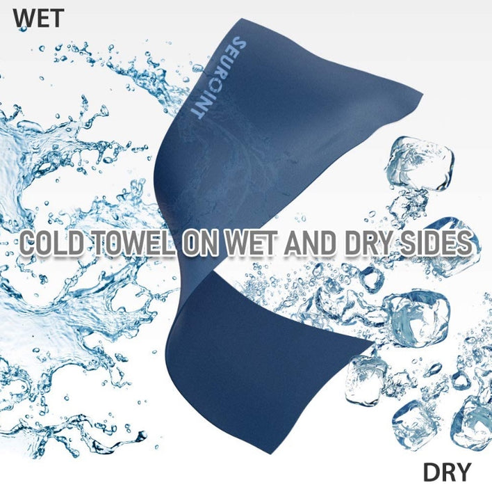 Quick-Dry Towel (Navy)