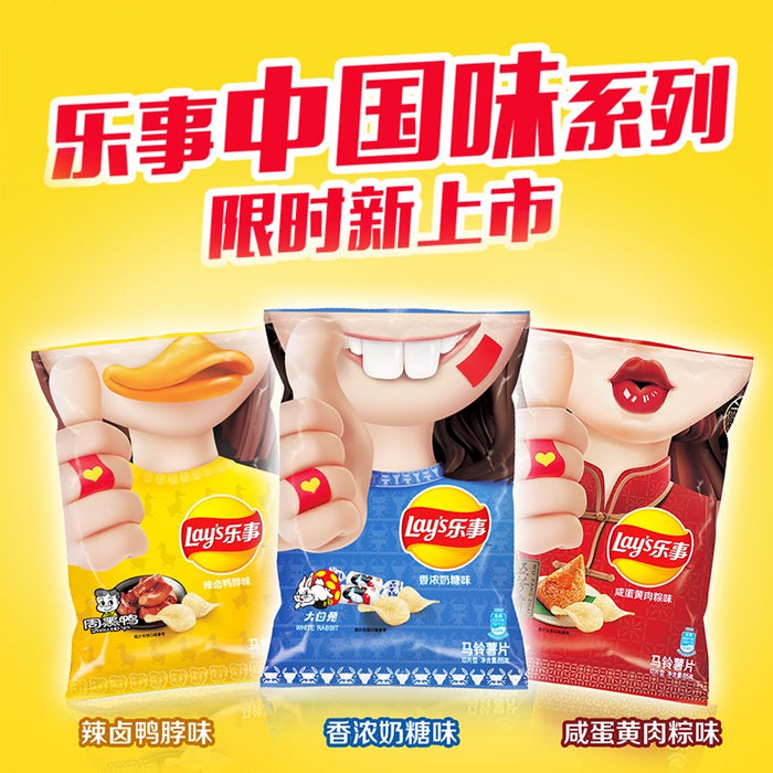Lay's Potato Chips Salted Yolk Rice Flavor 65g