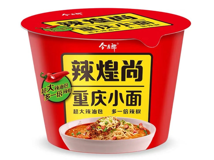 Instant Noodles Chongqing Spicy Flavor 157g