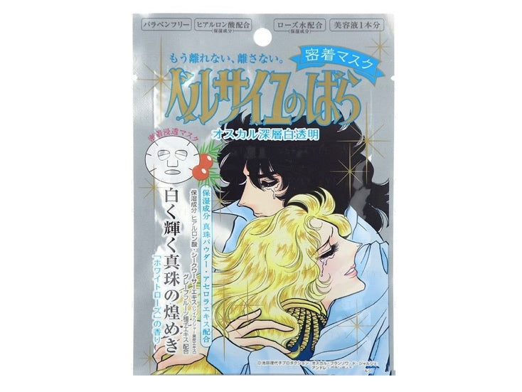 Creer Beaute The Rose of Versailles Oscar and Rosalie Face Mask Brightening and Whitening 1 sheet (White)