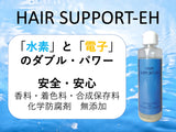 HAIR SUPPORT-EH