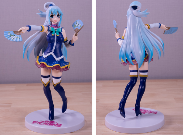 Aqua prize main front and back