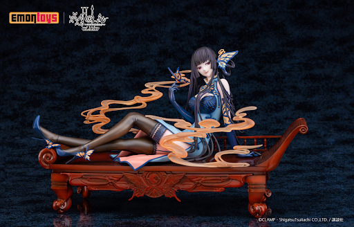 xxxHolic - Ichihara Yuuko - China Dress Statue Series - 1/7 - China Dress ver.