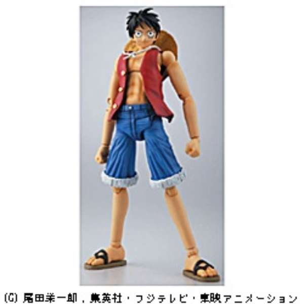 Mg Figure Rise One Piece 1 8 Monkey D Luffy Action Figure Plastic Model