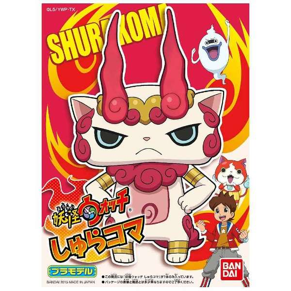 Youkai Watch Part.11 Shura Koma Plastic Model