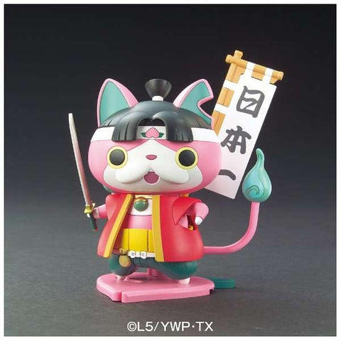 Youkai Watch Part.15 Momotaronyan Plastic Model