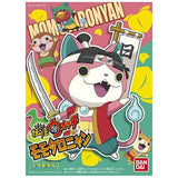 Youkai Watch Part.15 Momotaronyan Plastic Model - 3