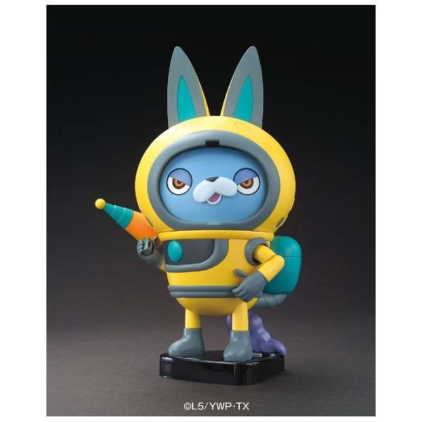 Youkai Watch BIG-ri! USA-pyon Plastic Model