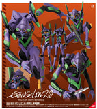 Evangelion Shin Gekijouban: Ha - EVA-01 - Real Action Heroes No.783 - Real Action Heroes Neo - New Paint Version (Medicom Toy) - 1