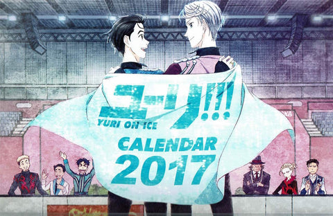 Yuri on Ice - Mappa x Movic Calendar 2017