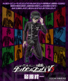 New Danganronpa V3: Minna no Koroshiai Shingakki - Saihara Shuuichi (Union Creative International Ltd) - 2