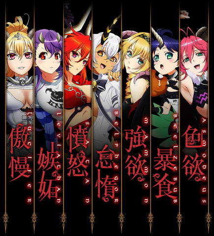 The Seven Deadly Sins - Sin: Nanatsu no Taizai - Original Soundtrack
