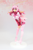 Ultraseven Guts Seijin Sakura ver. (Surprise Next) [Limited Edition] - 2