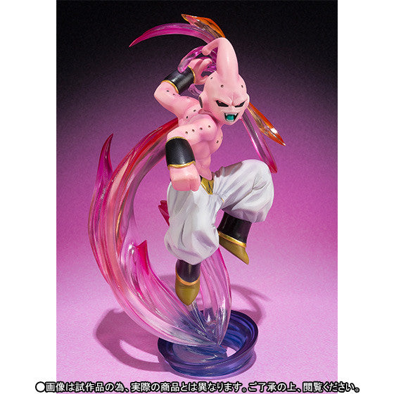 Image 6 for Dragon Ball Z Majin Buu (Kid) Figuarts ZERO (Bandai)