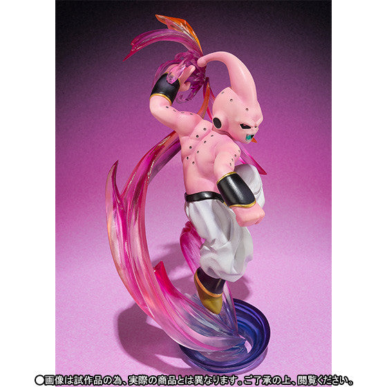 Image 5 for Dragon Ball Z Majin Buu (Kid) Figuarts ZERO (Bandai)