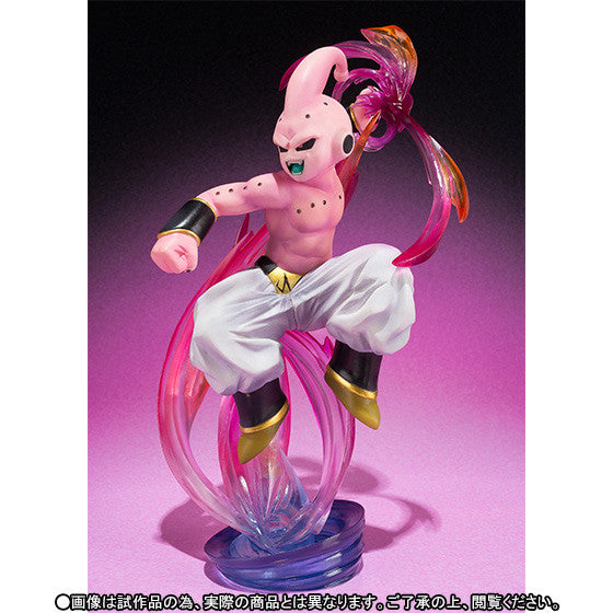 Image 4 for Dragon Ball Z Majin Buu (Kid) Figuarts ZERO (Bandai)