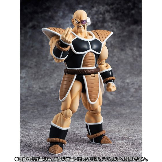 Image 1 for Dragon Ball Z - Nappa - S.H.Figuarts