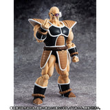 Dragon Ball Z - Nappa - S.H.Figuarts - 1