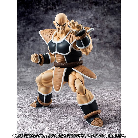 Image 2 for Dragon Ball Z - Nappa - S.H.Figuarts