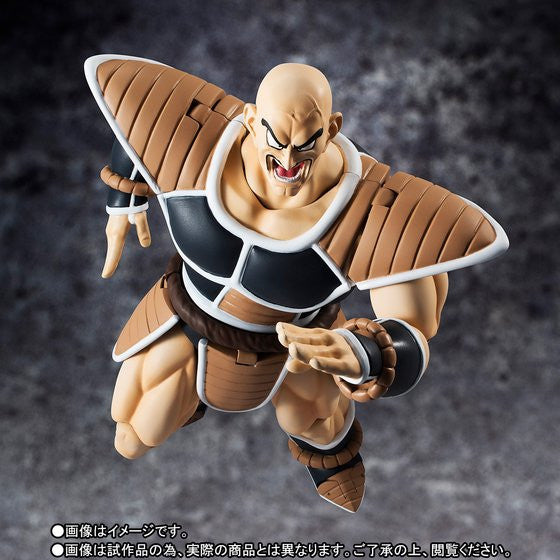 Dragon Ball Z - Nappa - S.H.Figuarts