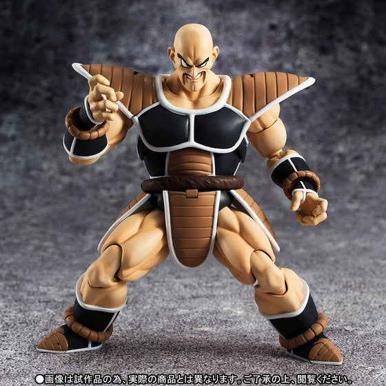 Image 5 for Dragon Ball Z - Nappa - S.H.Figuarts