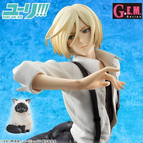 Yuri!!! on Ice - Yuri Plisetsky - G.E.M. - 1/8 - MegaHouse Limited