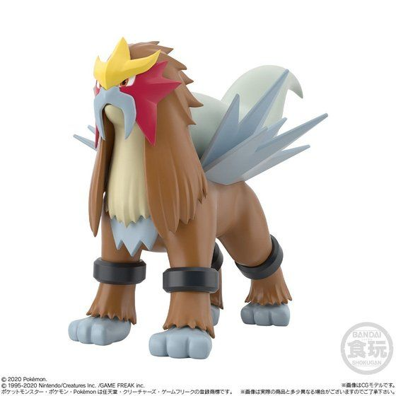 Pocket Monsters - Entei - Suicune - Raikou - Pokémon Scale World Candy Toy - 1/20 - Set of 3 Figures (Bandai) [Shop Exclusive]