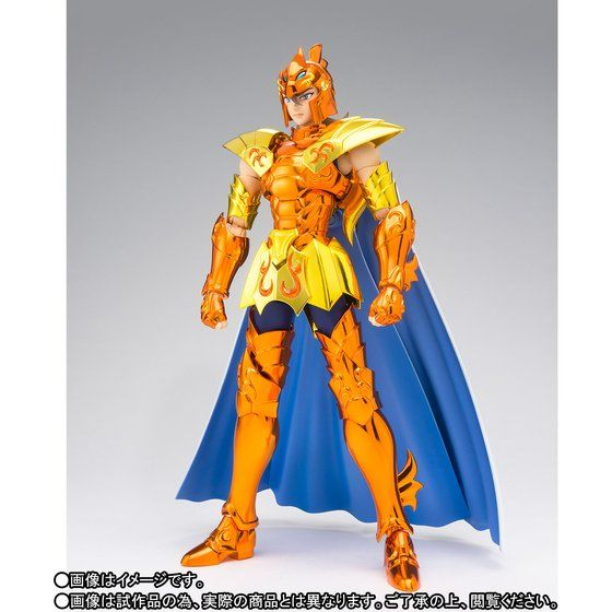 BANDAI Saint Seiya Cloth Myth EX Sea God Poseidon Normal ver JAPAN OFFICIAL