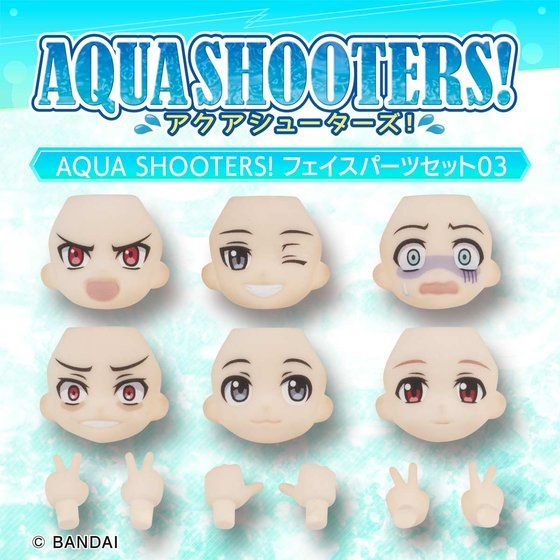 Aqua Shooters! - Face Parts Set #3 (Bandai) [Shop Exclusive]