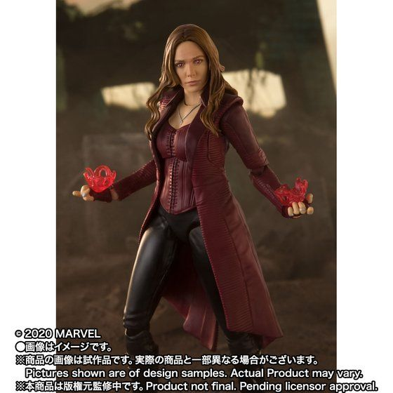 Avengers: Endgame - Scarlet Witch - S.H.Figuarts (Bandai Spirits) [Shop Exclusive]