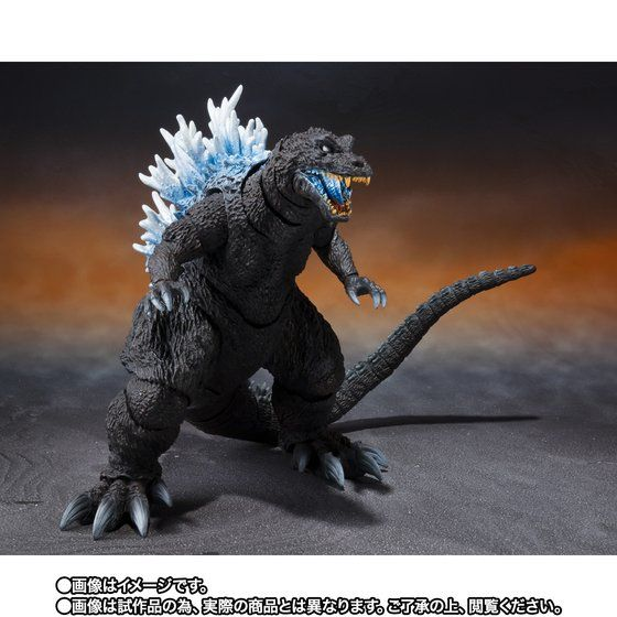 Gojira, Mothra, King Ghidorah Daikaijuu Soukougeki - Gojira - S.H.MonsterArts - Heat Ray Ver. (Bandai Spirits) [Shop Exclusive]