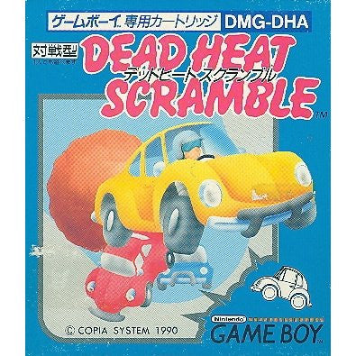 Image for Dead Heat Scramble