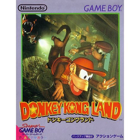 Image 1 for Donkey Kong Land