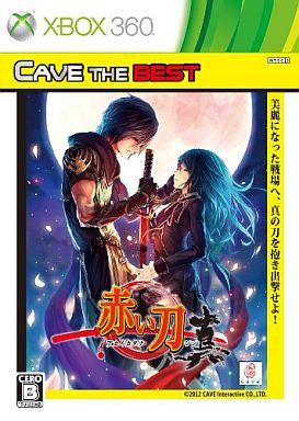 Akai Katana Shin [Cave the Best Version]
