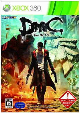 Image 1 for Devil May Cry