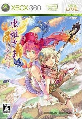 Image 2 for Mushihimesama Futari Ver 1.5 [Limited Edition]