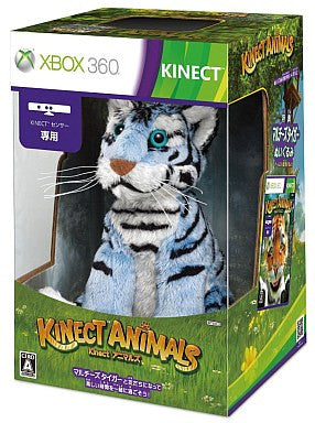 Kinect Animals [First Print Limited Edition]