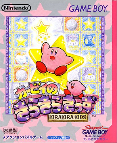 Image 1 for Kirby's Star Stacker