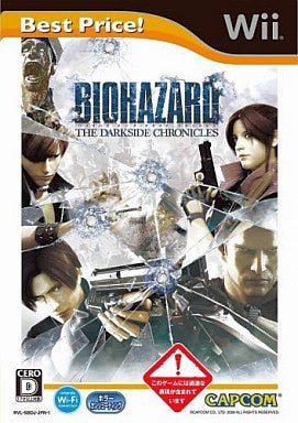 Biohazard The Darkside Chronicles (Best Price!)