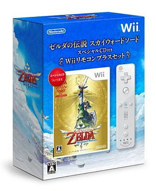 Image 1 for The Legend of Zelda: Skyward Sword (Bundle with Wii Remote Plus White)